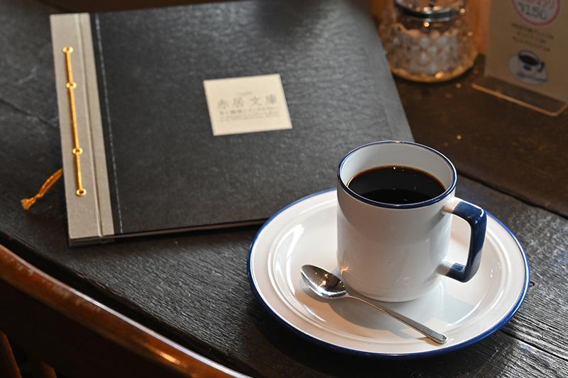 店舗写真:ハンドドリップコーヒー