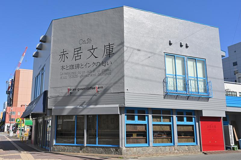 店舗写真:外観